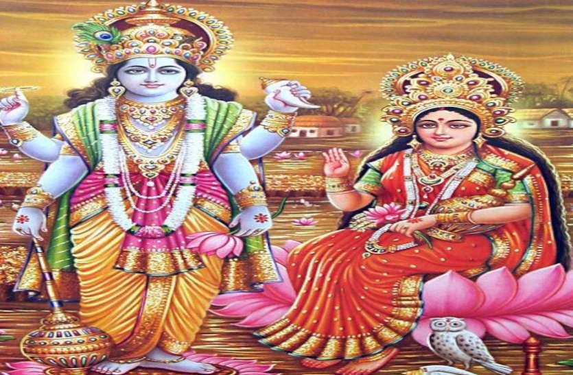 Purnima Vrat 2020 - विष्णुजी का प्रिय स्तोत्र, इसके पाठ से खत्म होती हैं सभी प्रकार की परेशानी
