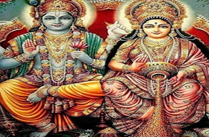 Guruwar Vrat Puja Vidhi - विष्णुजी को प्रिय है यह मिठाई, मनोकामना पूरी करने के लिए लगाएं इसका भोग