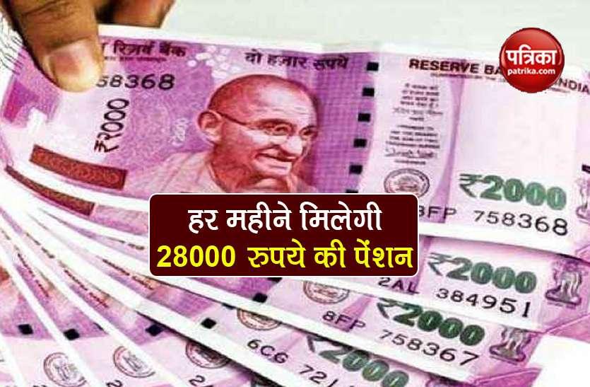 LIC की इस स्कीम में रोजाना 80 रुपये निवेश पर हर महीने मिलेंगे 28,000 रुपये