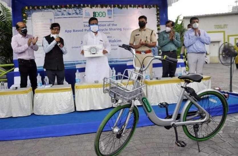 ऐप से मिलेंगी साइकिलें, शुरू हुई सेवा
