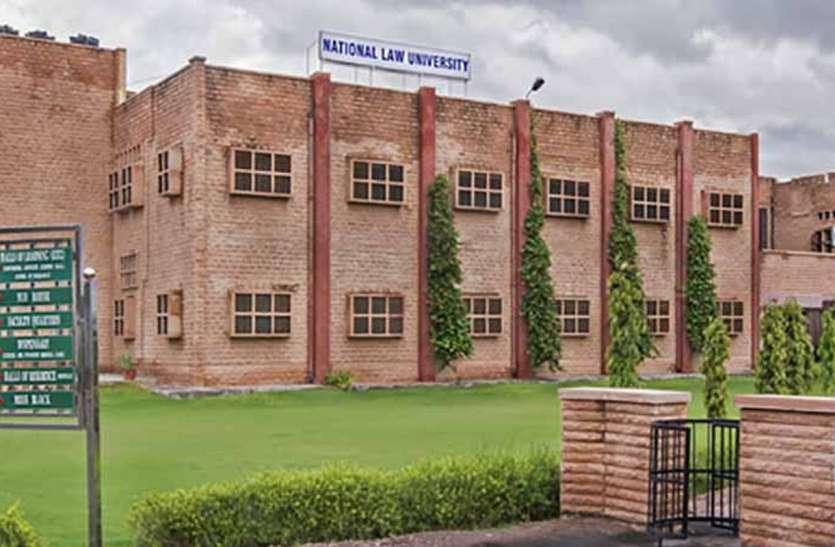 NLU राजस्थान को छोड़कर देश के समस्त 18 राज्य अपने छात्रों के हितेषी, 21 साल बाद भी प्रदेश के छात्रों को नहीं दिया आरक्षण