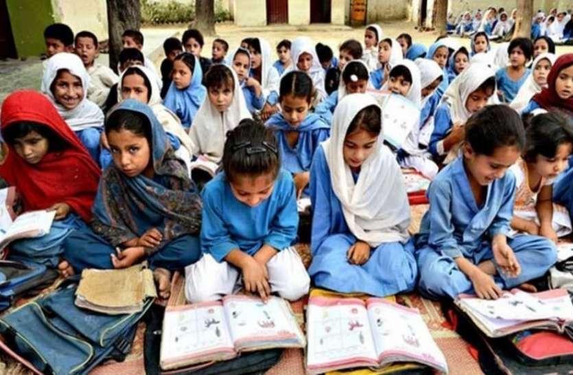 कोरोना महामारी से निपटने में Pakistan सफल! 6 महीने बाद पूरे देश में सभी शैक्षणिक संस्थान खुले