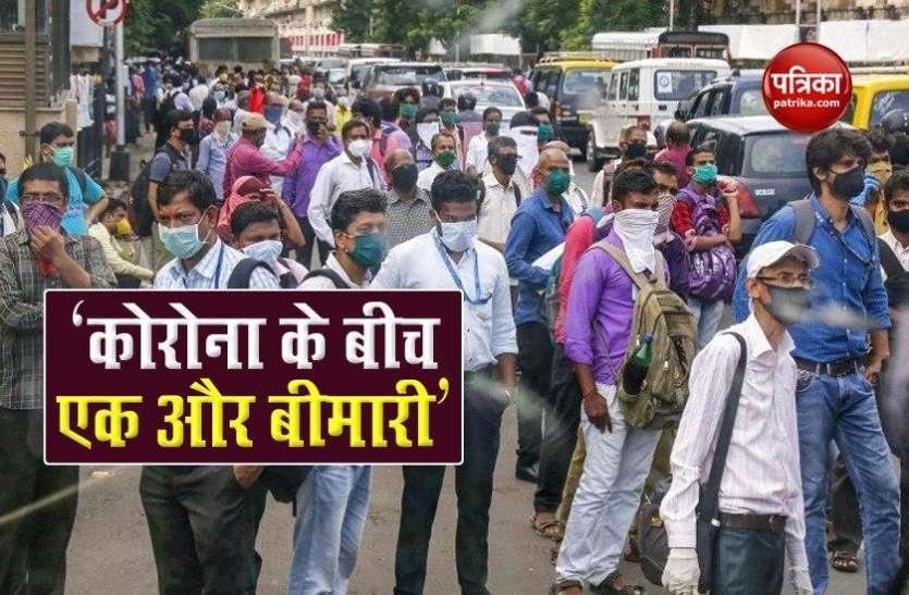 Corona महामारी से जूझ रहे महाराष्ट्र पर एक और संकट, पालघर में अब इस बीमारी ने बढ़ाई चिंता