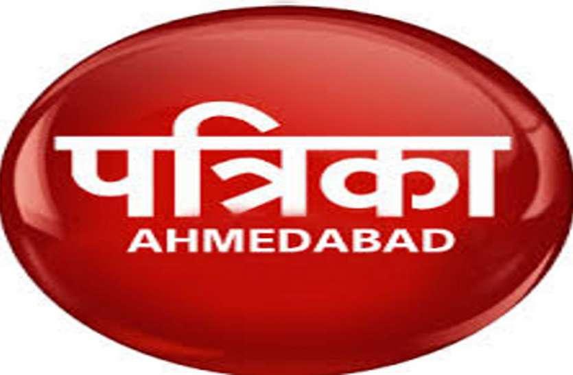 Ahmedabad News : अहिंसा पर आधारित है गुरुकुल शिक्षा - बालड़