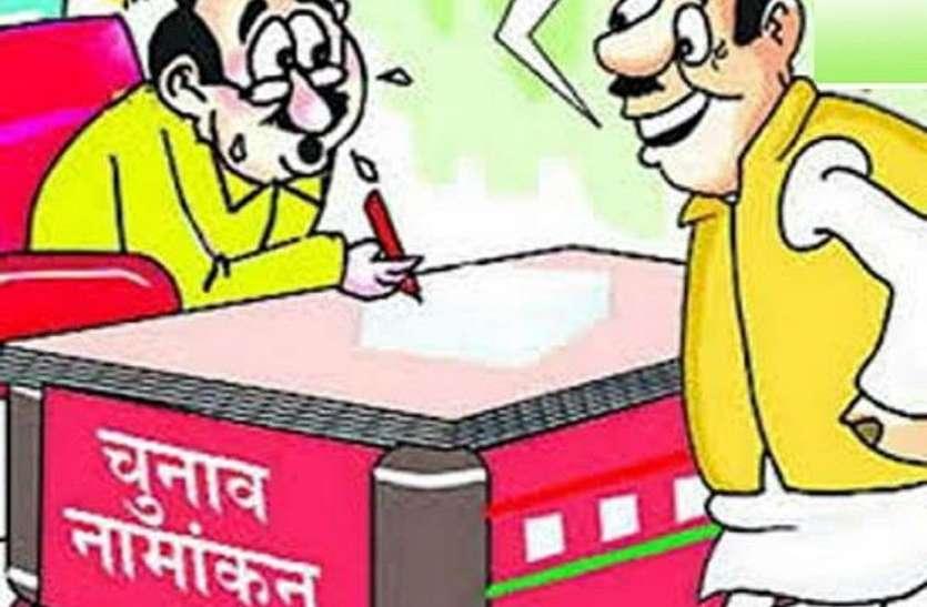 नवसृजित श्रीमहावीरजी पंचायत समिति  में  आज भरे जा रहे हैं सरपंच-पंच के नामांकन