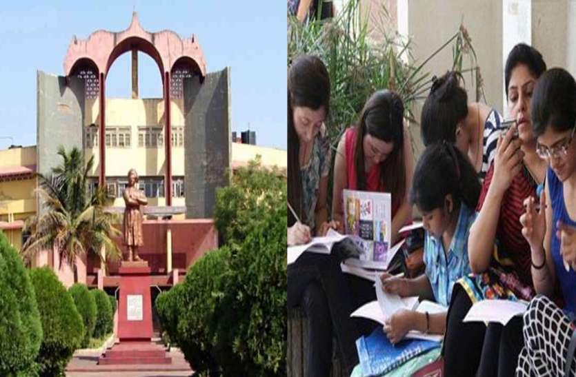 रविवि छात्रों को कोरियर से नही भेजनी होगी उत्तरपुस्तिकाएं, केंद्रों में रखे जाएंगे डिब्बे