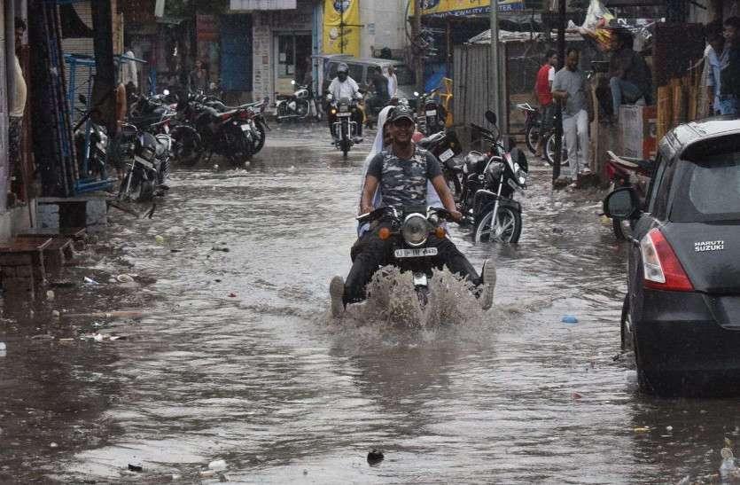 राजस्थान मौसम अपडेट: मेवाड़ अंचल में फिर से मेहरबान हुए मेघ