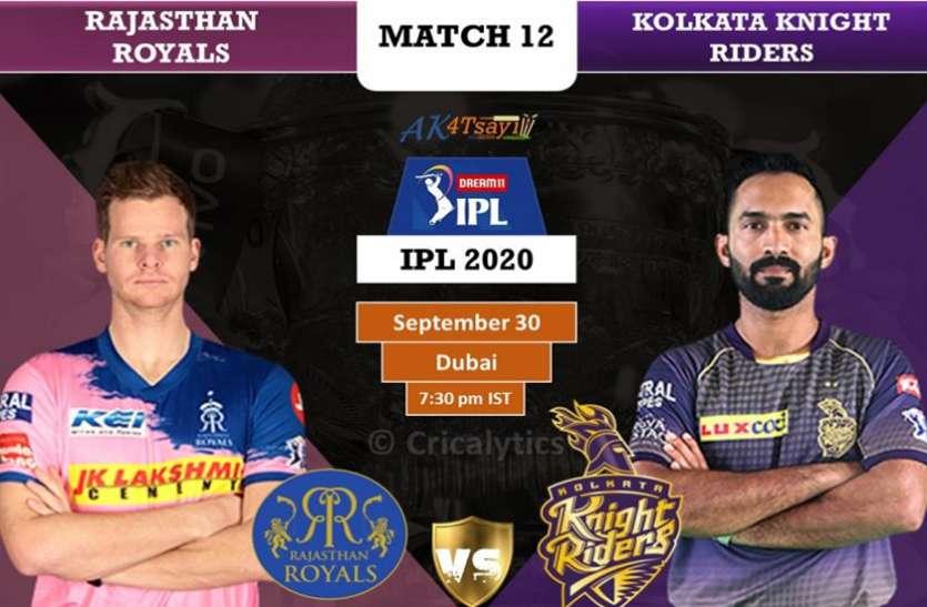 RR vs KKR Match Preview: राजस्थान का सामना कोलकाता से, सैमसन-तेवतिया पर रहेगी नजर