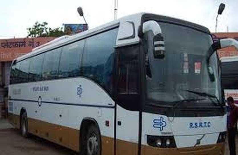 रोडवेज: अब निगम की बसों के साथ अनुबंधित बसें भी दौड़ेंगी