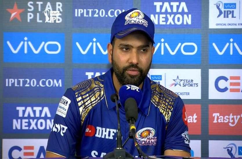 ईशान को थके होने के कारण सुपर ओवर में नहीं उतारा: रोहित