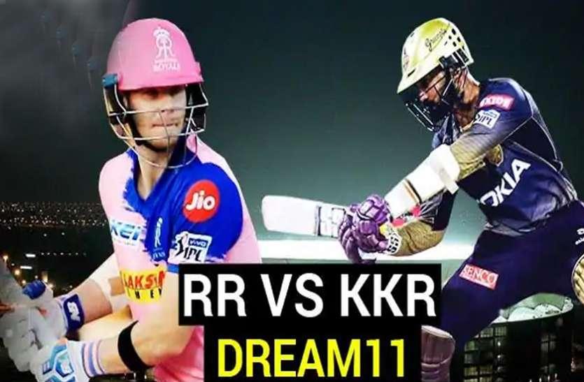 KKR vs RR Match Prediction : ऐसी होगी दोनों टीमों की प्लेइंग XI, यह टीम जीतेगी आज का मैच!