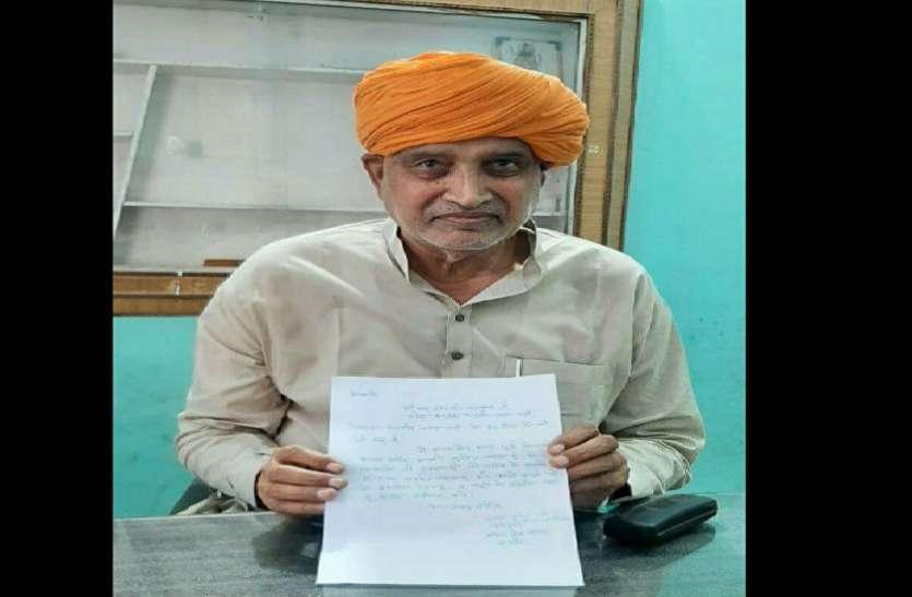 कृषि कानूनों के खिलाफ पूर्व विधायक का भाजपा से इस्तीफा