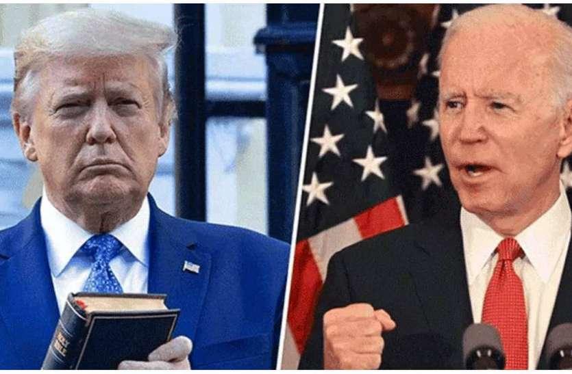 US Presidential Debate: डोनाल्ड ट्रंप और जो बिडेन के बीच पहली बहस में किसका पलड़ा होगा भारी, जानें क्या होंगे मुद्दे