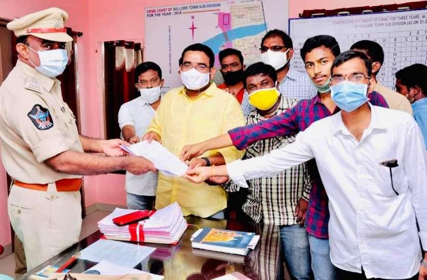 तेलुगूदेशम पार्टी कार्यकर्ताओं ने दिया डीएसपी को ज्ञापन