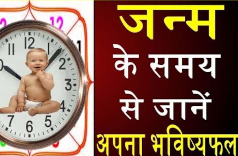 Purva Bhadrapada Nakshatra - चतुर होते हैं ये लोग लेकिन महिलाएं ठगती हैं पैसे, जानिए आज जन्म लेनेवालों के गुण—अवगुण