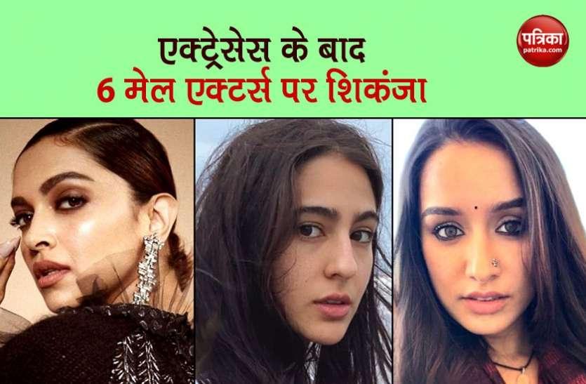 Drug Case: बॉलीवुड अभिनेत्रियों के बाद NCB की रडार पर 6 मेल, पूछताछ में पूछे जाएंगे तीखे सवाल!