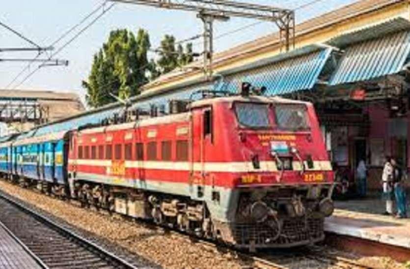 Reet Exam 2021: रेलवे QR Code से देगा क्विक टिकट