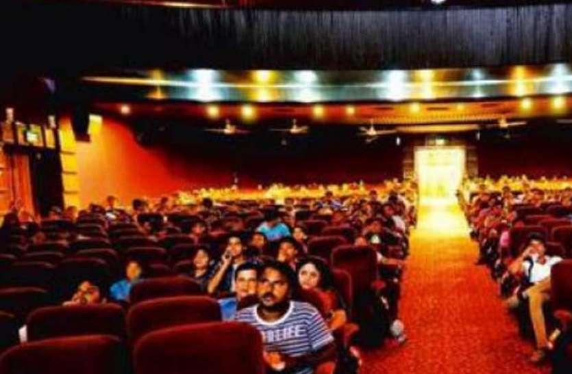 केंंद्र के फैसले के बाद PVR Cinemas और INOX Leisure Limited ने भरी निवेशकों की झोली