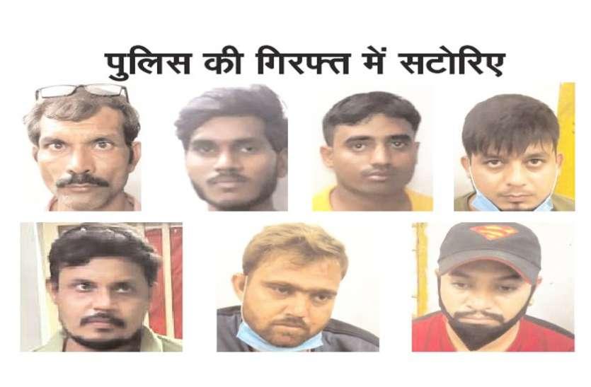 आईपीएल क्रिकेट सट्टा: अब करोड़ों का दांव लगाते 9 सटोरिए पकड़े गए
