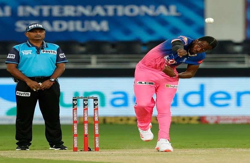 आईपीएल : आर्चर ने फेंकी सीजन की सबसे तेज गेंद