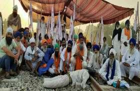 Farm acts का विरोधः किसानों ने फिर किया रेलवे ट्रैक पर कब्जा, ट्रेने रुकीं