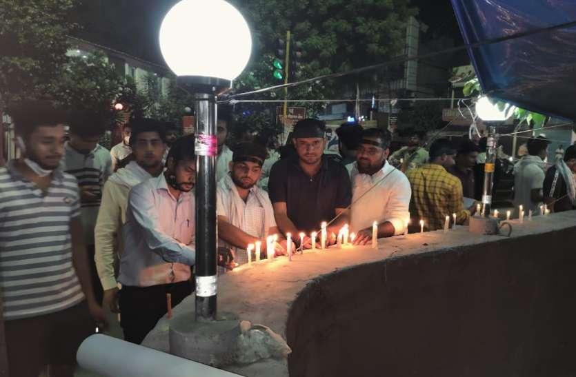 योगी सरकार के खिलाफ फूटायुवाओं का गुस्सा, कैंडल मार्च निकालकर मांगा इंसाफ