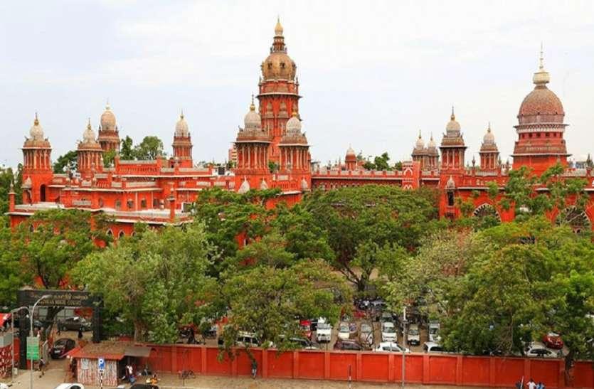 पवित्र भूमि बन गई बलात्कारियों की भूमि : मद्रास हाईकोर्ट