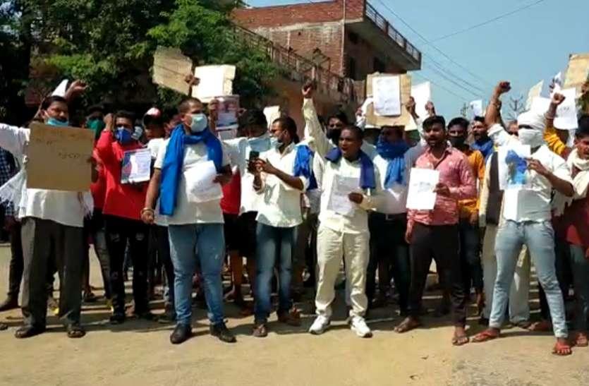 हाथरसकांड के बाद भीम आर्मी प्रमुख को नजरबंद करने पर कार्यकर्ताओं ने की पंचायत