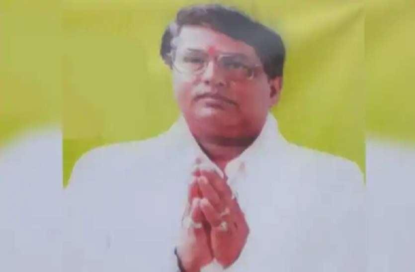बिहार में विधानसभा चुनावों के बीच भाजपा नेता की गोली मार कर हत्या