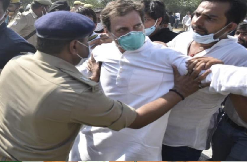 Hathras case: हाथरस के लिए पैदल निकले राहुल गांधी को हिरासत में लिया गया