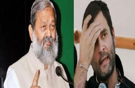 राहुल गांधी को नहीं देंगे हरियाणा में प्रवेश, साथ रखते हैं पेट्रोल-धुंआ दिखते ही लगा देते हैं आग-अनिल विज