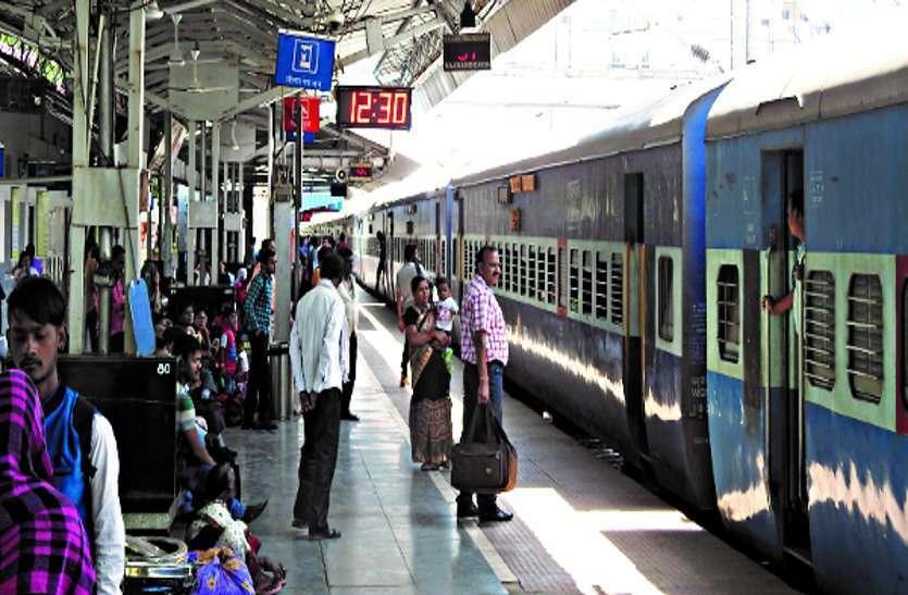 अलवर, उदयपुर, हनुमानगढ़, श्रीगंगानगर के लिए चलेंगी परीक्षा स्पेशल ट्रेन