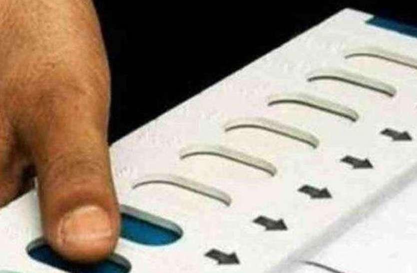 Nagar Nigam Election : पहले चरण की Voting कल,  हैरिटेज, जोधपुर उत्तर और कोटा उत्तर में पडेंगे वोट