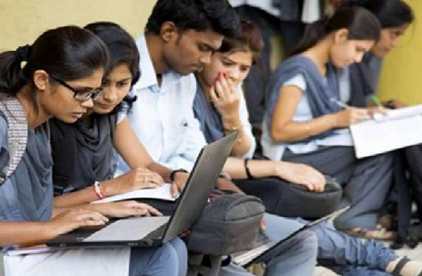 MSBSHSE Exam 2021 Date Sheet: दसवीं और बारहवीं बोर्ड परीक्षाओं की डेटशीट जारी, परीक्षाएं 23 अप्रैल से होगी शुरू