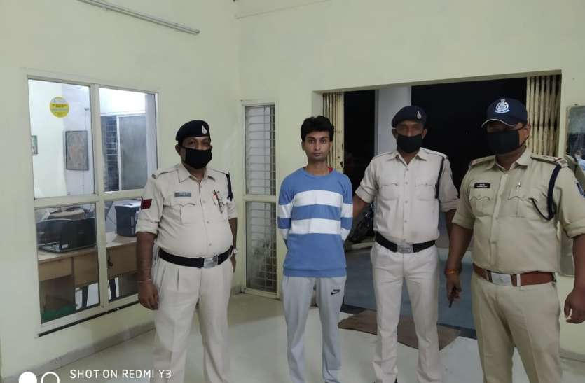 चना खरीदी में गड़बड़ी करने वाले प्रबंधक का बेटा गिरफ्तार, 5 हजार क्विंटल के बने थे फर्जी बिल