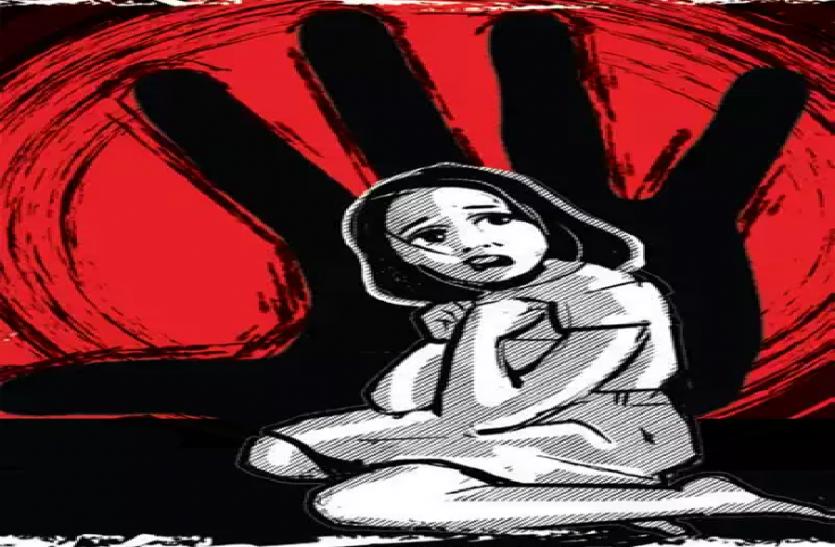 रिश्ते हुए शर्मसार, चाचा ने 8 साल की बच्ची से किया रेप, इस हालत में मिली पीड़िता