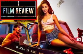 Khaali Peeli Review : कहीं की ईंट, कहीं का रोड़ा, भानुमति ने कुनबा जोड़ा
