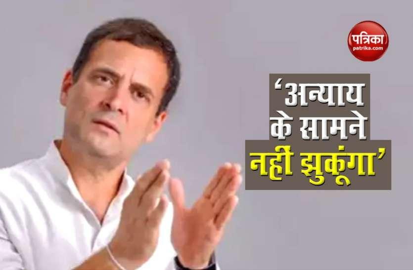कांग्रेस के पूर्व अध्यक्ष सहित 200 के खिलाफ मुकदमा दर्ज, राहुल गांधी ने कहा - मैं किसी से नहीं डरूंगा