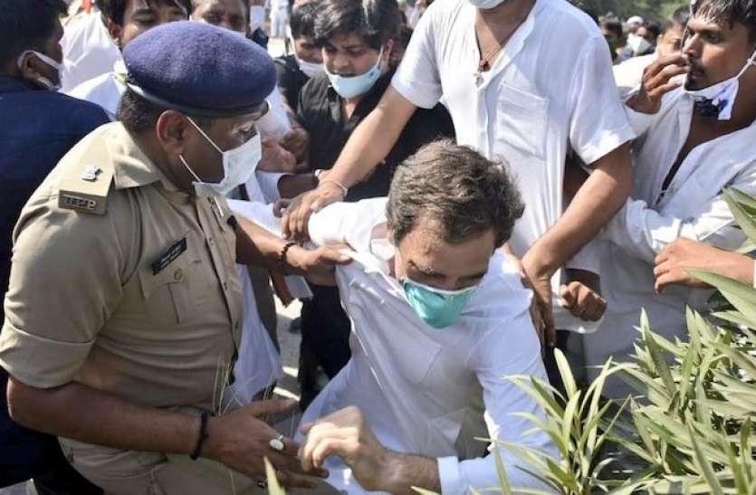 'हाथरस जा रहे राहुल गांधी से बदसलूकी मोदी सरकार के इशारे पर'