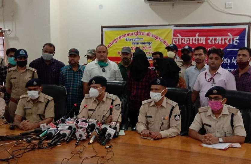 big news:हाथरस की तरह एमपी के जबलपुर में दो वर्षीय मासूम के साथ हुई थी दरिंदगी के बाद हत्या