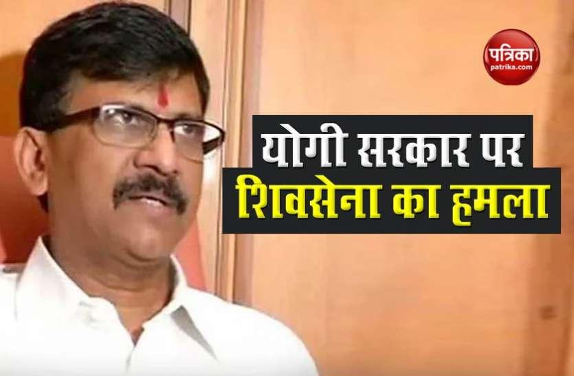 कांग्रेस को मिला शिवसेना का साथ, Sanjay Raut बोले - राहुल गांधी का कॉलर पकड़ना लोकतंत्र का गैंगरेप