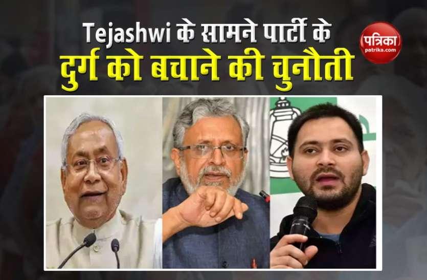 Bihar Assembly Election : आज नामांकन का दूसरा दिन, पहले चरण में 7 मंत्रियों की प्रतिष्ठा दांव पर