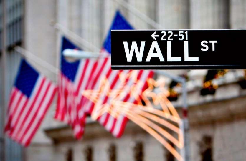 ट्रंप के कोरोना होते ही अमरीकी वायदा बाजार धड़ाम, शेयर बाजार भी हो सकता क्रैश