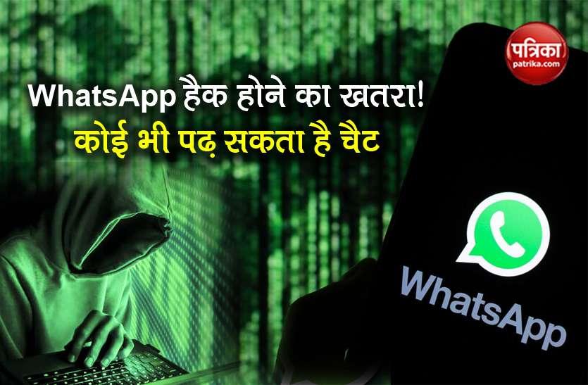 Rtl Hacker Warnung Whatsapp