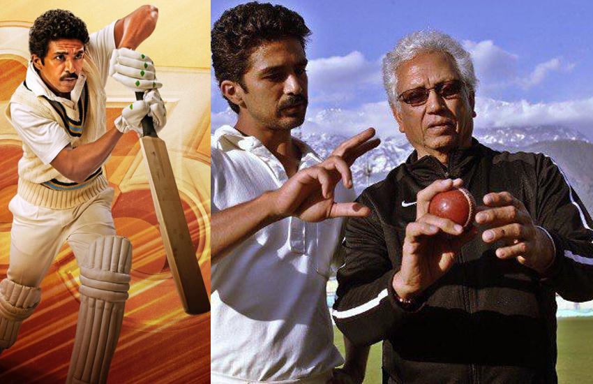 83 Movie : मोहिंदर अमरनाथ का रोल निभाने के लिए Saqib Saleem ने ऐसे की तैयारी