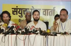 बिहार में महागठबंधन ने किया सीटों का बंटवारा, कांग्रेस 70 व राजद 144 पर लड़ेगी