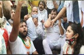 राहुल गांधी के खिलाफ यूपी में बदसलूकीः कांग्रेस ने किया बड़ा प्रदर्शन, पुलिस से भिड़े