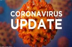 जानिए Coronavirus से किस जिले में कितनी मौतें