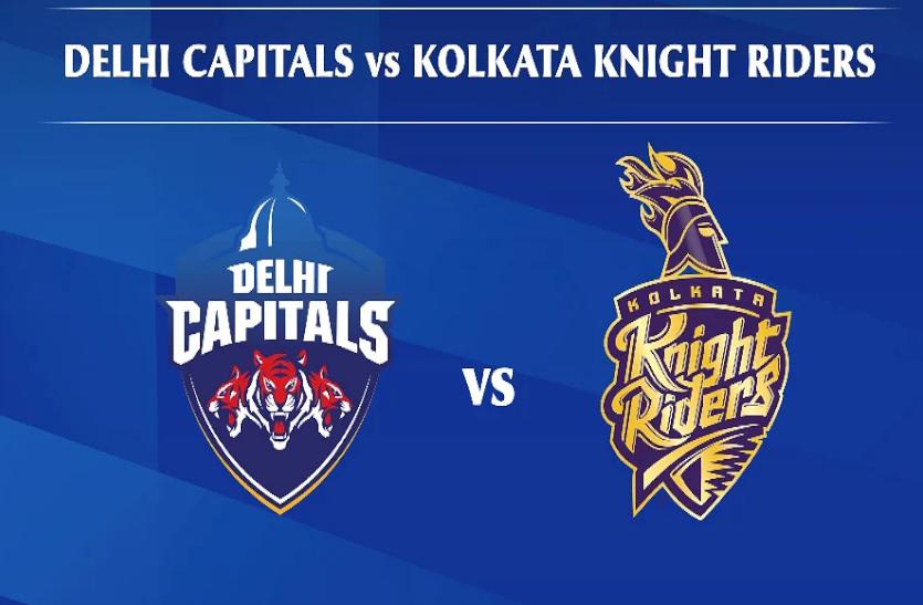 IPL13: दिल्ली कैपिटल्स ने कोलकाता नाइट राइडर्स को दिया 229 का लक्ष्य