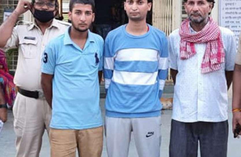आरोपी को जांच समिति के सामने बैठाकर पूछताछ की, समिति प्रबंधक और दूसरा पुत्र भी गिरफ्त में आया